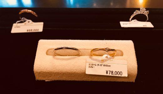 白雪姫の婚約指輪と結婚指輪10選。かわいらしくてキュートなデザイン